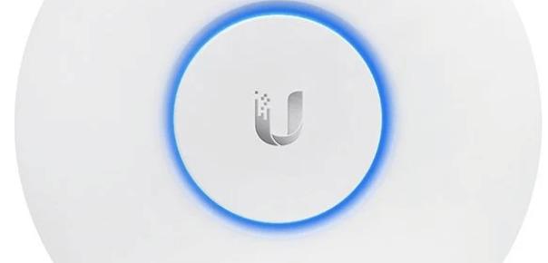 Ubiquiti UniFi AP AC LR
